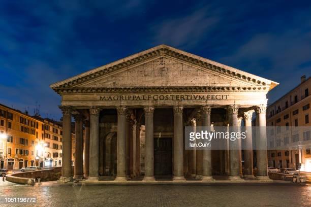 Pantheon, Rome, Italy (Dusk)