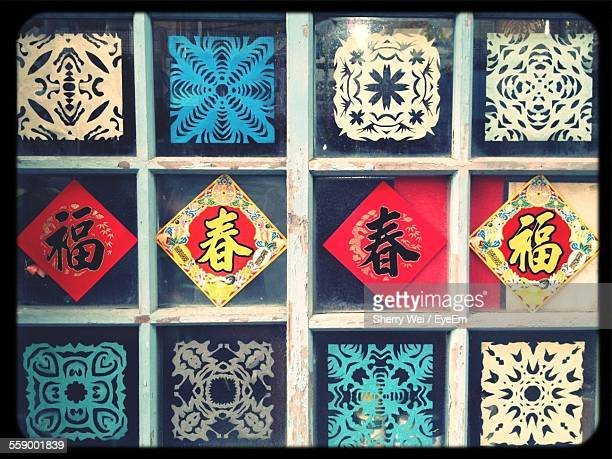 Paper Crafts With Chinese Symbols
