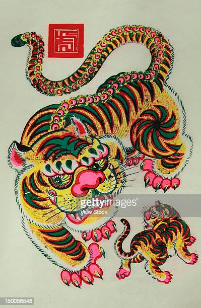 Paper cutting of tiger