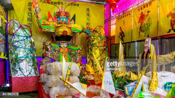 a paper effigy of the ghost king for hungry ghost festival - hungry ghost festivals in malaysia foto e immagini stock