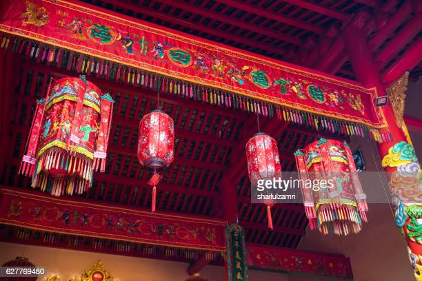 paper lantern hanging in temple - shaifulzamri stock pictures, royalty-free photos & images