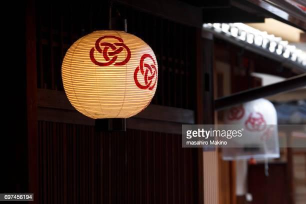 Paper Lanterns at Miyagawa-cho District, Kyoto City