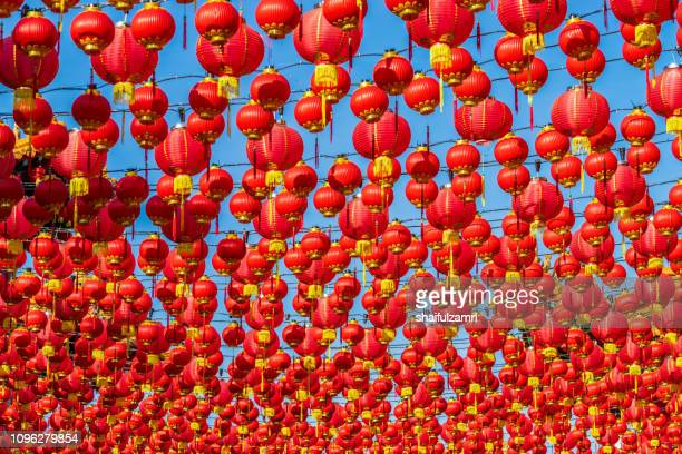 Paper lanterns hanging for Chinese New Year celebration.