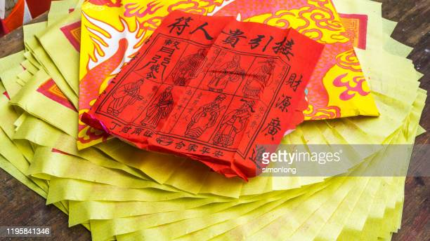 paper money during the hungry ghost festival - hungry ghost festivals in malaysia foto e immagini stock