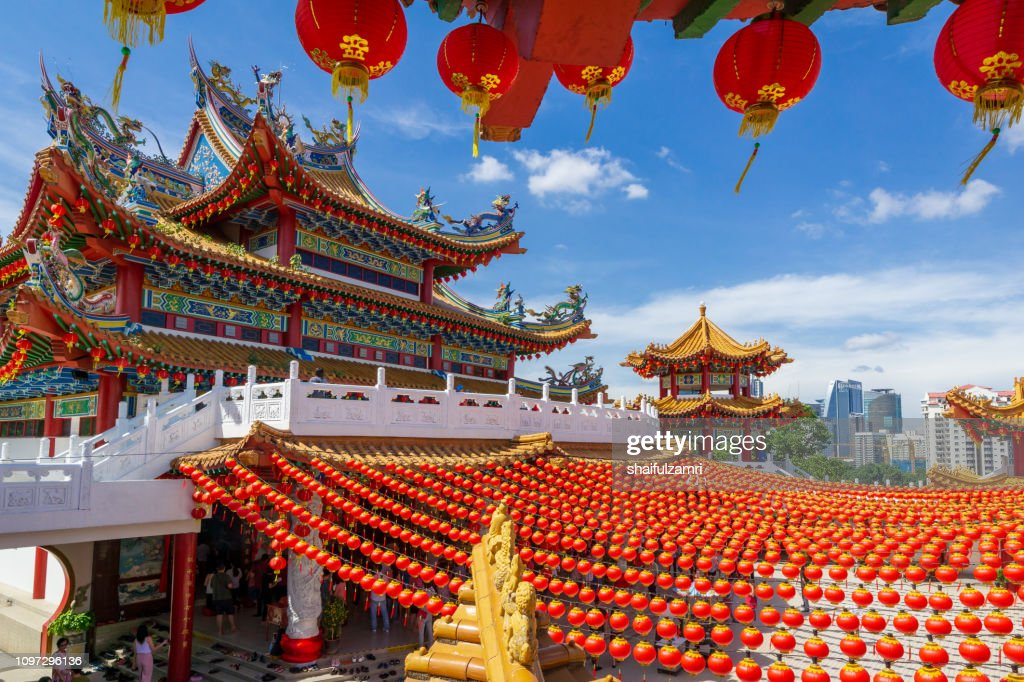 Paper red lanterns hanging at old Chinese temple in Kuala Lumpur : Stock Photo