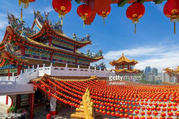 paper red lanterns hanging at old chinese temple in kuala lumpur - shaifulzamri stock pictures, royalty-free photos & images