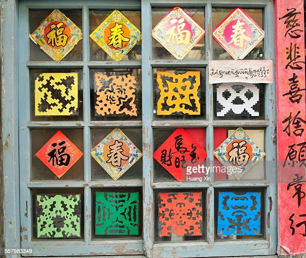Paper-cut on window for spring festival