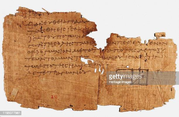Papyrus Oxyrhynchus 29 with a fragment of Euclid's Elements Between 75 and 125 AD Found in the Collection of Penn Museum Artist Historic Object