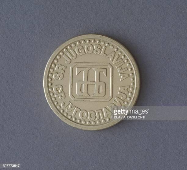 Para coin obverse. Yugoslavia, 20th century.