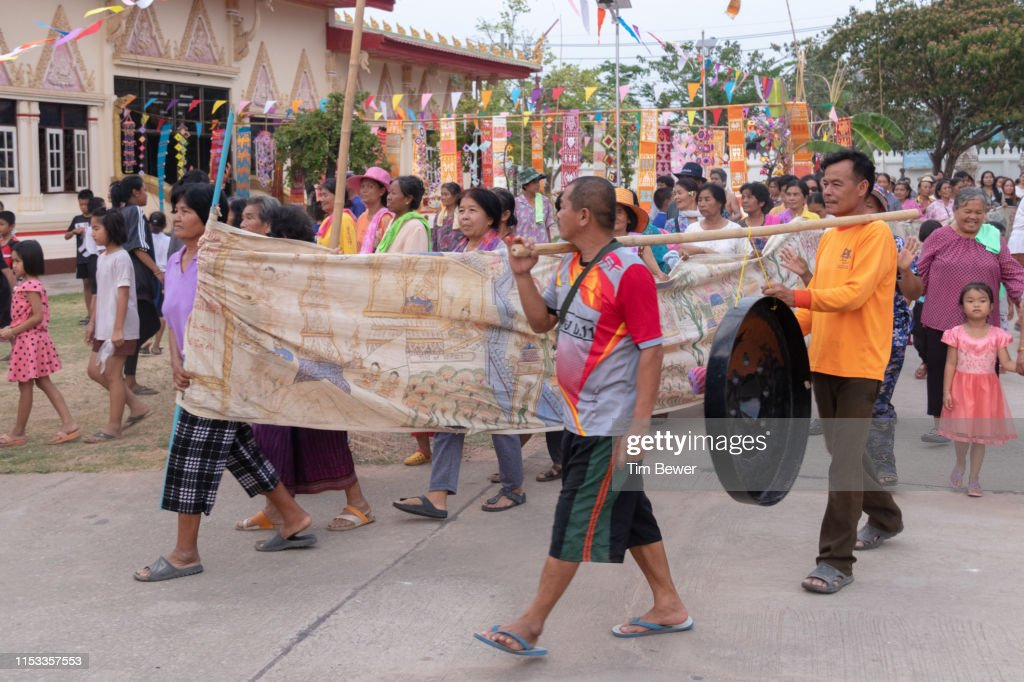 Parade around wihan for Boon Pha Wet festival. : Stock Photo