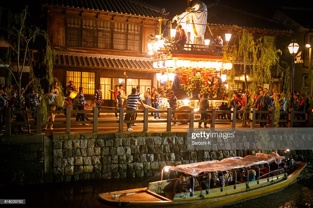 Parading at night - Sawara Autumn Festival 2016 : Stock Photo