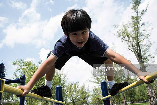 Parallel bars at park