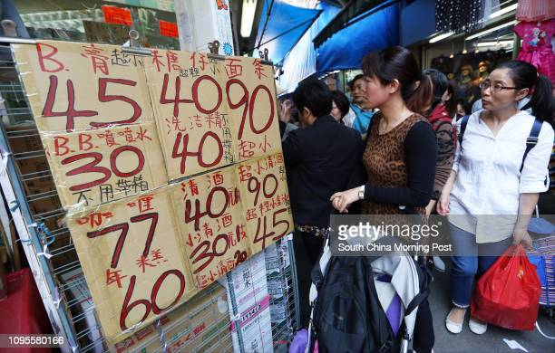 Parallel trading activities near Sheung Shui train station on Monday April 13th 2015 The Tourism Board said on Monday that local retailers and...