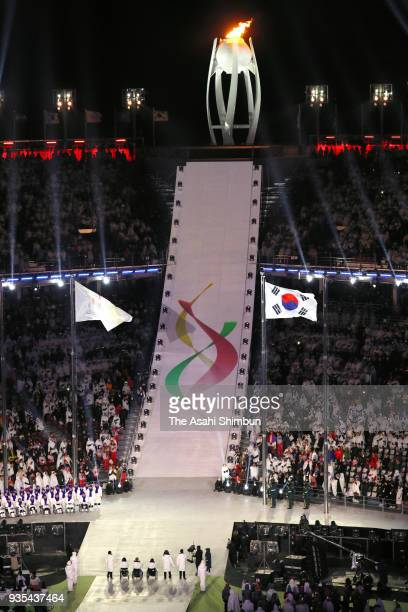 Paralympic cauldron is lit during the closing ceremony of the PyeongChang 2018 Paralympic Games at the PyeongChang Olympic Stadium on March 18 2018...