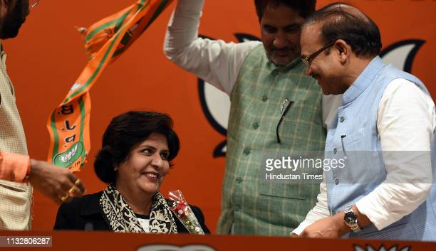 Paralympic medalist Deepa Malik joins BJP in the presence of National General Secretary of BJP Dr Anil Jain at BJP Headquarter on March 25 2019 in...