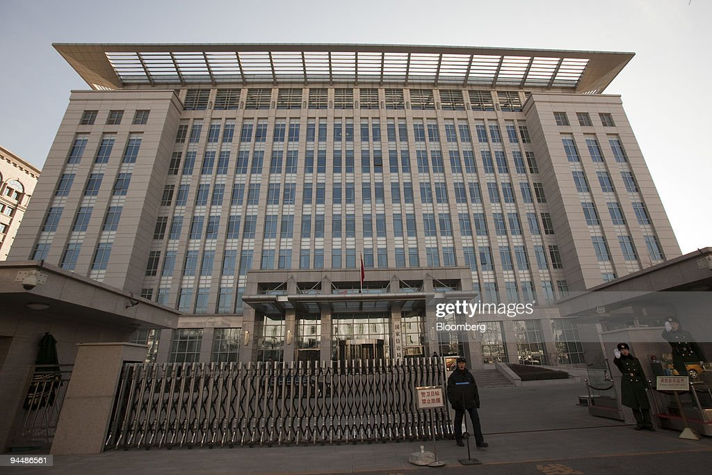 State bureau of letters and calls pictures getty images