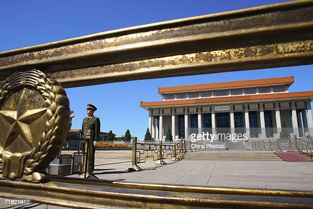 A paramilitary policeman guards at the Memorial Hall for Chairman Mao Zedong at the Tiananmen Square on September 8 2006 in Beijing China September 9...