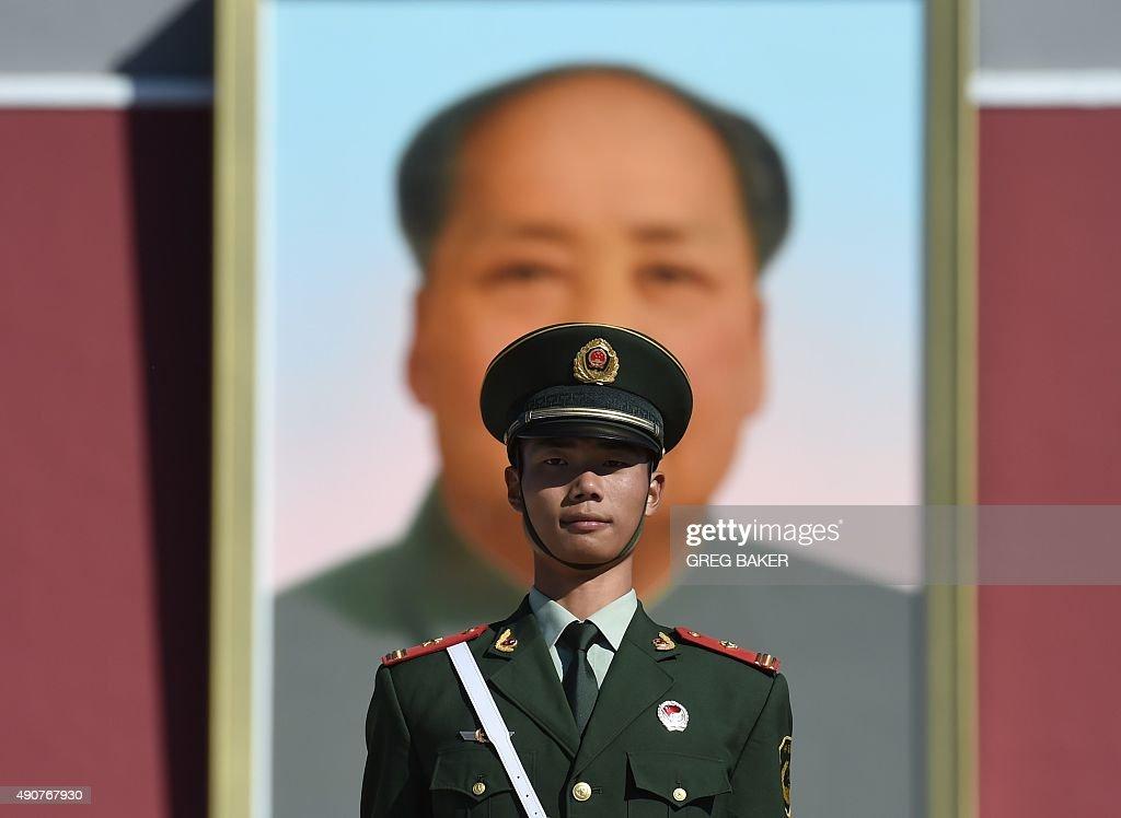 CHINA-NATIONAL DAY : News Photo