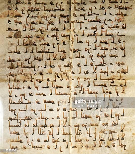 Parchment with Kufic script Arabic manuscript 9th Century