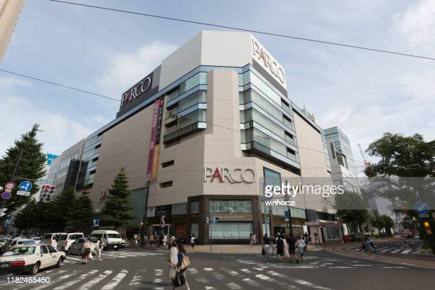 parco department store in sapporo, hokkaido, japan - isetan mitsukoshi holdings stock pictures, royalty-free photos & images