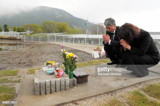 Parents of Shihomi Waki visit the site where their daughter lost her life on April 15 2018 in Minamiaso Kumamoto Japan The first of the two big...