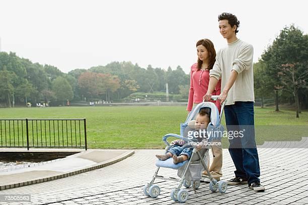 ご両親には、ベビー公園