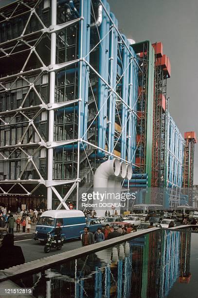 Paris Centre Georges Pompidou