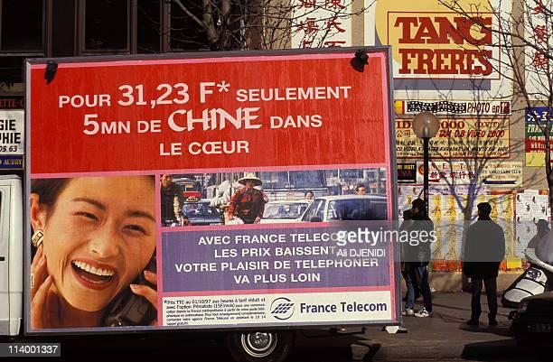 Paris Chinatown In Paris France In 2002