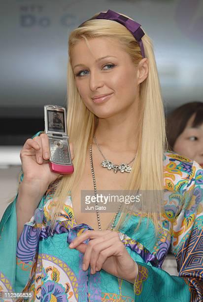 Paris Hilton during Paris Hilton Promotes the Launch of Motorola's MotoRAZR in Japan at DoCoMo Shop Shibuya at DoCoMo Shop Shibuya in Tokyo Japan