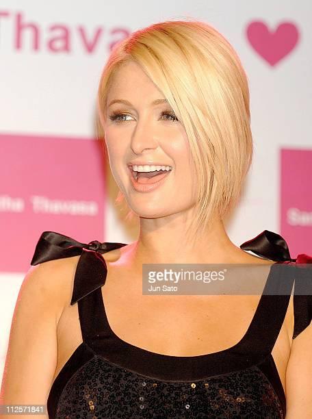 Paris Hilton launches new handbag collections for Samantha Thavasa at Club XROSS on November 5, 2007 in Tokyo, Japan.