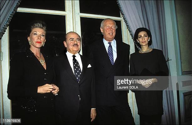 Paris Soiree Victor Emmanuel of Savoie In Paris France On November 24 1993Marina of Savoy Adnan Khashoggi and wife Victor Emmanuel of Savoy