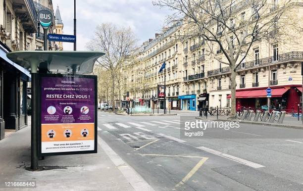 paris : streets are empty during pandemic covid 19 in europe. - france stock pictures, royalty-free photos & images