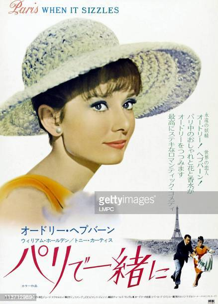Paris when it sizzles Audrey Hepburn movie poster print
