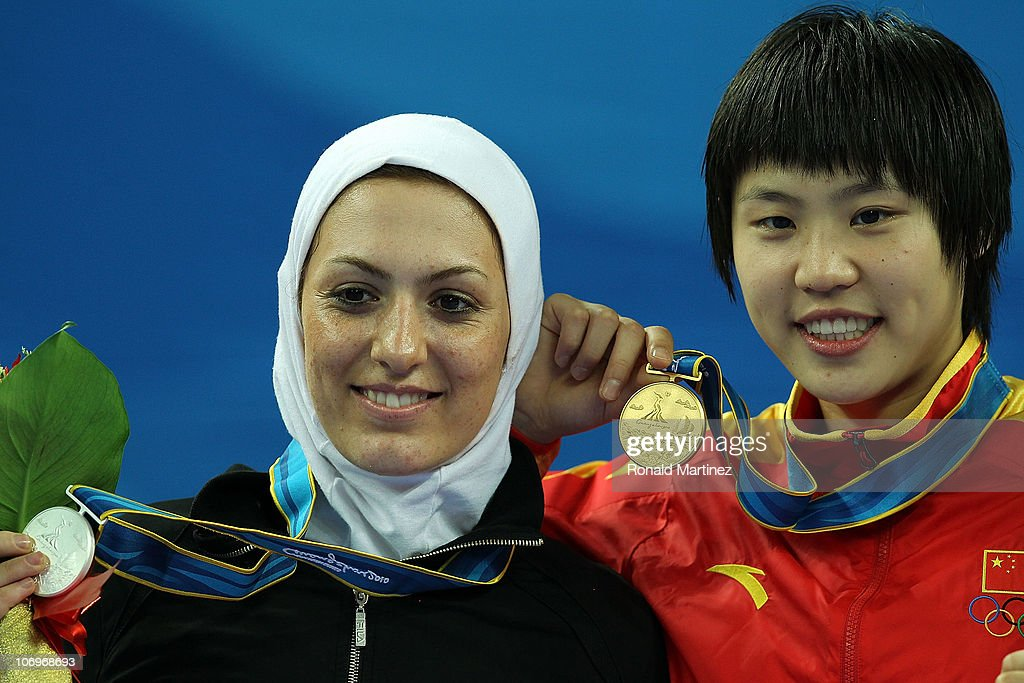 16th Asian Games - Day 7: Taekwondo : Photo d'actualité