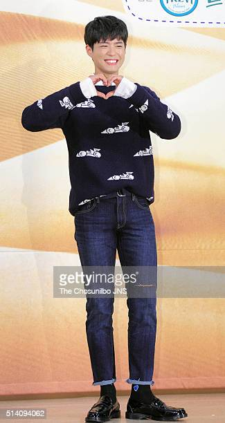 Park Bogum attends the tvN Youth Over Flowers Africa press conference at Imperial Palace on February 18 2016 in Seoul South Korea