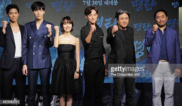 Park BoGum No MinWoo Lee JungHyun Kwon Yul Choi MinSik and Kim HanMin attend the movie Roaring Currents VIP premiere at Times Square on July 21 2014...