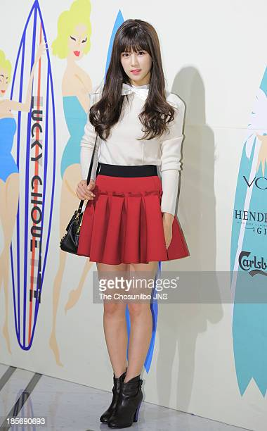 Park ChoRong of A pink attends the Lucky Chouette show during Seoul Fashion Week 2014 S/S at Grand Hyatt Hotel on October 22 2013 in Seoul South Korea