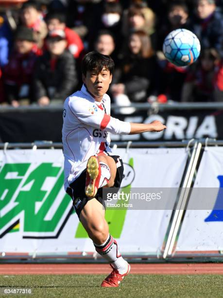 Park Chu Young of FC Seoul in action during the preseason friendly between Urawa Red Diamonds and FC Seoul at Urawa Komaba Stadium on February 12,...