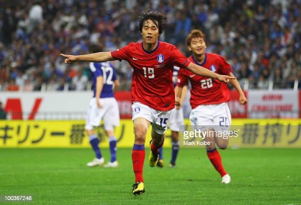 Park Chu Young of South Korea celebrates after scoring a goal during the international friendly match between Japan and South Korea at Saitama...