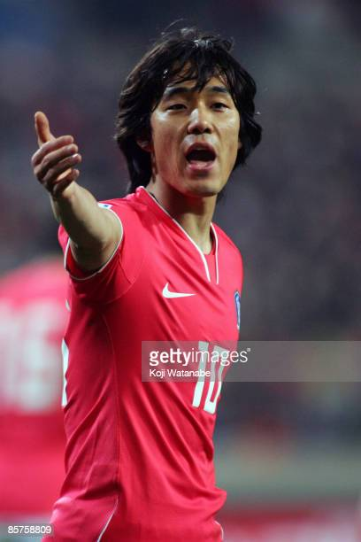Park ChuYoung gestures during the 2010 FIFA World Cup Asian qualifier match between South Korea and North Korea at Seoul World Cup Stadium on April 1...