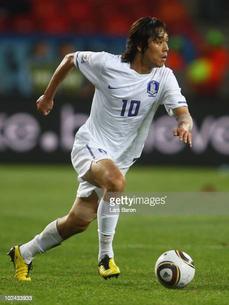 Park Chu-Young of South Korea runs with the ball during the 2010 FIFA World Cup South Africa Round of Sixteen match between Uruguay and South Korea...