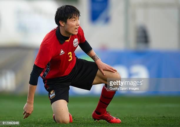 Park Dongjin of Seoul looks on during the friendly match between FC Nordsjaelland and FC Seoul at La Manga Club on January 30 2018 in La Manga Spain