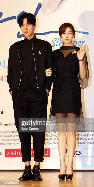 Park HaeJin and Kang SoRa attend the SBS drama 'Doctor Stranger' press conference at SBS broadcasting center on April 29 2014 in Seoul South Korea