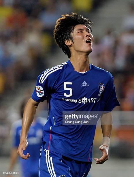 Park HyunBem of Suwon Samsung Bluewings reacts during the AFC Champions League Quarter final first leg match between Suwon Samsung Bluewings and...