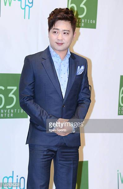 Park HyunBin attends Jang YoonJung and Do KyungWan Wedding at 63 building convention center on June 28 2013 in Seoul South Korea