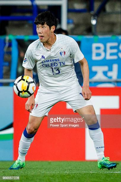 Park HyungJin of Suwon Samsung Bluewings in action during the AFC Champions League 2018 Round of 16 first leg match between Ulsan Hyundai FC and...