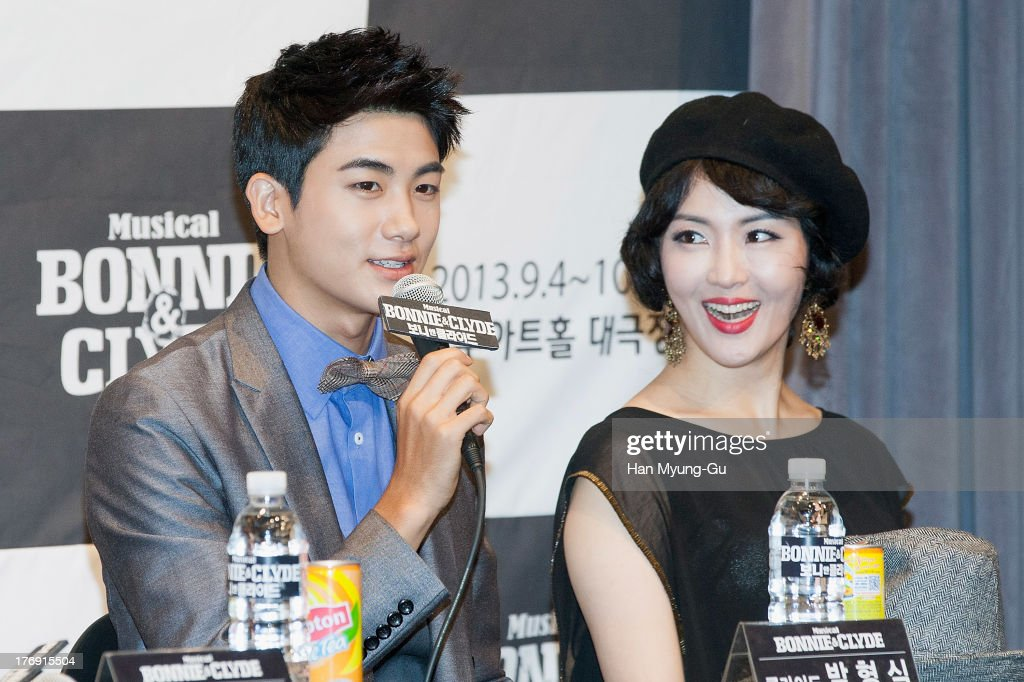 Park Hyung-Sik of South Korean boy band