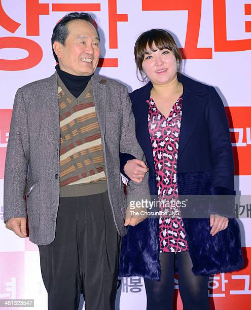 Park InHwan and Kim HyunSook attend the movie 'Miss Granny' press conference at Wangsimni CGV on January 6 2014 in Seoul South Korea