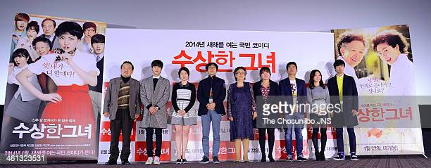 Park InHwan Jung JinYoung Sim EunKyung Hwang DongHyeok Na MoonHee Kim HyunSook Sung DongIl Kim SeulGi and Lee JinUk attend the movie 'Miss Granny'...
