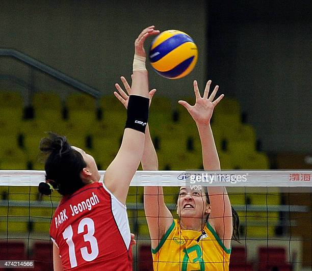 Park Jeongah of South Korea and Carey Beth of Australia compete during Women's Volleyball match between Australia and South Korea on day two of the...